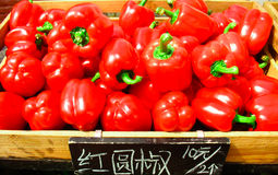 Vegetables on the shelves Royalty Free Stock Photo