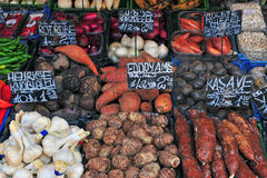 Vegetables in the street market Naschmarkt, Vienna Royalty Free Stock Images