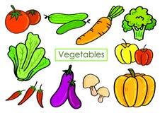 Vegetais ajustados Fotos de Stock Royalty Free