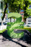 Vegetal символ Grivna Стоковое Фото