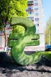 Vegetal Grivna Symbol Stock Photography