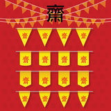 Vegetarian Festival 齋 of Chinese Buddhism Royalty Free Stock Image