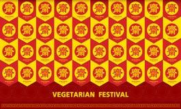 Vegetarian festival Stock Photo