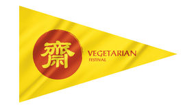 Vegetarian festival flag isolated Royalty Free Stock Image