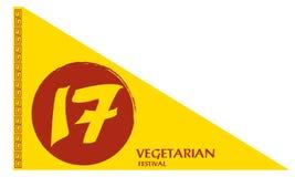 Vegetarian festival flag isolated Stock Photos
