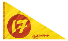 Vegetarian festival flag isolated Royalty Free Stock Photography