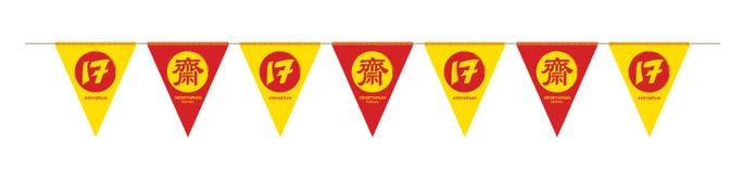 Vegetarian festival flag isolated Stock Photography
