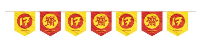 Vegetarian festival flag isolated Stock Images