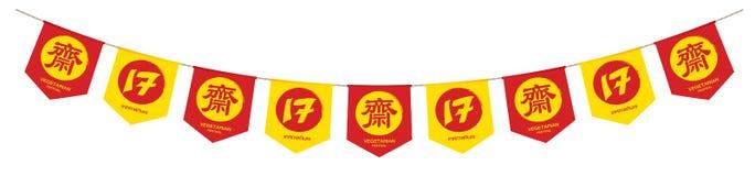 Vegetarian festival flag isolated Stock Photo
