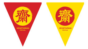 Vegetarian festival Royalty Free Stock Images