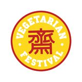 Vegetarian festival jay food vector sticker illustration. Thai vegetarian festival jay food vector sticker illustration Royalty Free Stock Images