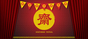 Vegetarian festival, room backgroun Royalty Free Stock Photo