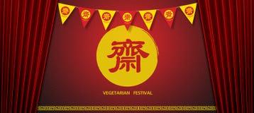 Vegetarian festival, room backgroun Royalty Free Stock Photo