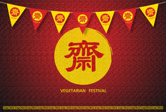 Vegetarian festival, room backgroun Stock Image