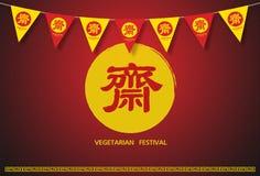 Vegetarian festival, room backgroun Stock Image