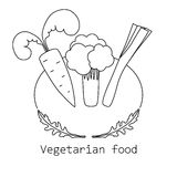 Vegetarian food mono line logo with carrot, broccoli and leek Stock Photography