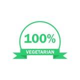 Vegetarian logo. Green food symbol. Vector label. Vegetarian logo. Green food symbol. Organic menu. Vector label Royalty Free Stock Images