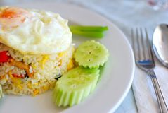 Vegetarian pineapple fried rice Royalty Free Stock Photography