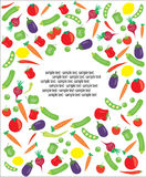 Vegetarian sample text Stock Images