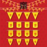 ‹Vegetariano del ½ del é del festival del budismo chino Imagen de archivo libre de regalías