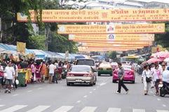 Vegetarier Festival01 stockfoto