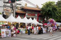 Vegetarier Festival02 Lizenzfreies Stockfoto