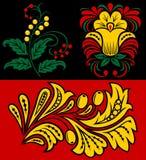 Vegetative pattern Stock Photos