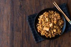 Veggie Fried Rice Rice med tofuen/Pilav eller pilaff Arkivfoto