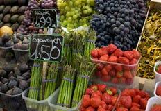 Veggies Stock Photos