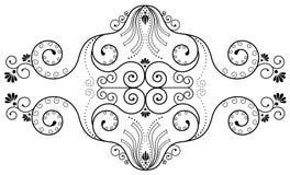 Vegnette do vetor ilustração royalty free