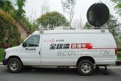 Vehículo de la transmisión de televisión Foto de archivo libre de regalías