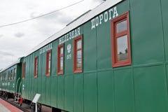 Vehículo de pasajeros, 1ra clase, cuatro-árbol en los rodamientos Constructe Imágenes de archivo libres de regalías