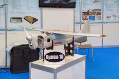 Vehículo sin tripulación multiusos de los aviones Imágenes de archivo libres de regalías