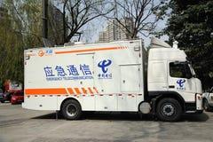 Vehículos de las comunicaciones de la emergencia Imagen de archivo libre de regalías
