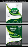Vehicle service flyer template Stock Images