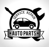 Vehicle service repair Stock Photo