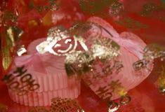 Veiled Hearts stock photos