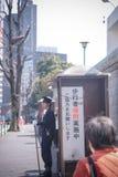 Veiligheidsagent die zich op straten in Tokyo op 30 Maart, 2017 bevinden | Japanse ambtenaar in stad Stock Afbeeldingen