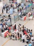 Veiligheidscontrole bij de Hoofd Internationale Luchthaven van Peking royalty-vrije stock fotografie