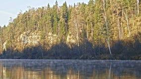 Veiw of mountain misty river landscape of Chusovaya river in siberia, Ural, Russia. Slider, 4k stock video