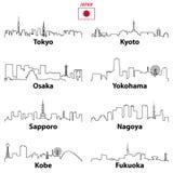 Vektoröversiktssymboler av Japan stadshorisonter Royaltyfri Fotografi