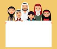 Vektor - arabische Familie, moslemische Leute, saudischer Karikaturmann und Frau Moslemische Familie mit Zeichen Stockfoto