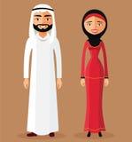 Vektor - arabische Leute, arabische Frau, arabischer Mann Lizenzfreie Stockfotos