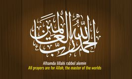 Vektor arabischen islamischen Kalligraphie Alhamdu-lillahi rabel alemin Übersetzt, wie alle Gebete für Allah sind vektor abbildung
