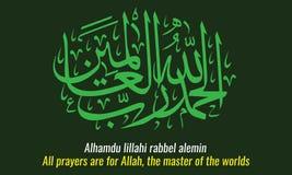 Vektor arabischen islamischen Kalligraphie Alhamdu-lillahi rabel alemin vektor abbildung