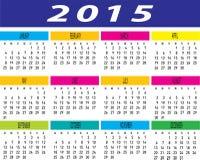 Vektor av den färgrika månatliga kalendermallen för år 2015 Arkivfoton