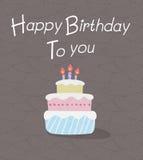 Vektor-Bild mit Geburtstags-Kuchen Lizenzfreie Stockbilder