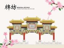 Vektor-chinesisches traditionelles Schablonen-Reihen-Architektur-Gebäude