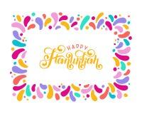 Vektor, der Text glückliches Chanukka beschriftet Jüdisches Festival der Lichtfeier, festliche Feiertagsgrußkartenschablone lizenzfreie abbildung