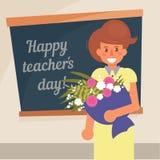 Vektor för dag för lärare` s cartoon konst royaltyfri illustrationer